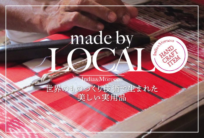 made by LOCAL ポップアップ 12月8日スタート!!
